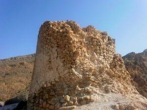 Torre Vigía Punta del Cavall